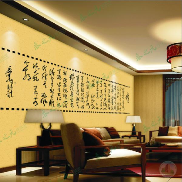 中式硅藻泥,硅藻泥背景墙