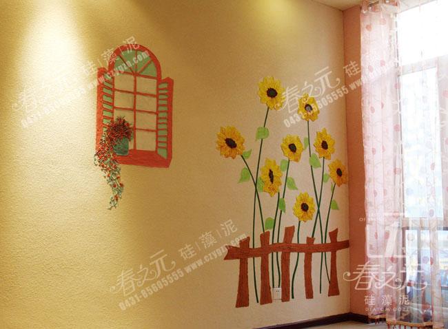 春之元硅藻泥香江家居店(儿童房样板间照片)&nbsp
