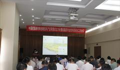宁波春之元祝:硅藻新材料创新技术产业联盟成立