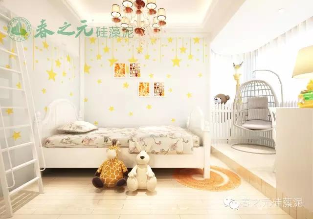 儿童卧室,硅藻泥是最佳选择