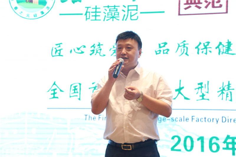 春之元硅藻泥 全国工厂直供 上海