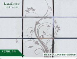 抽缝工艺:光影抽缝-松花石光影