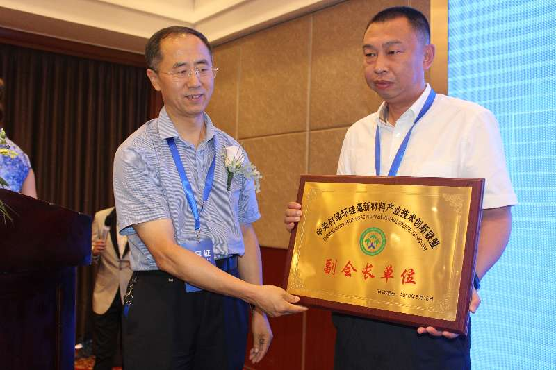 中关村绿环硅藻新材料产业技术创新联盟副会长单位