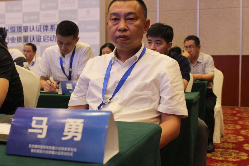 吉林省春之元硅藻泥有限公司董事长马勇
