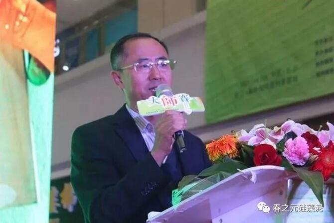 中关村硅藻新材料产业联盟会长冀志江博士