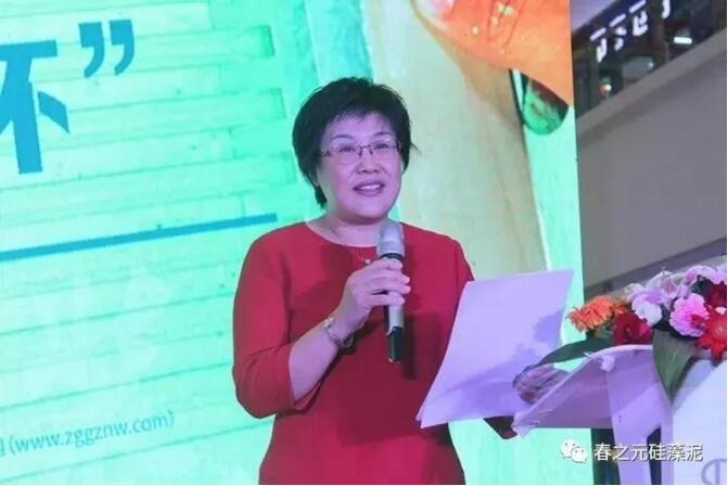 中关村硅藻新材料创新产业联盟秘书长 张爱丽
