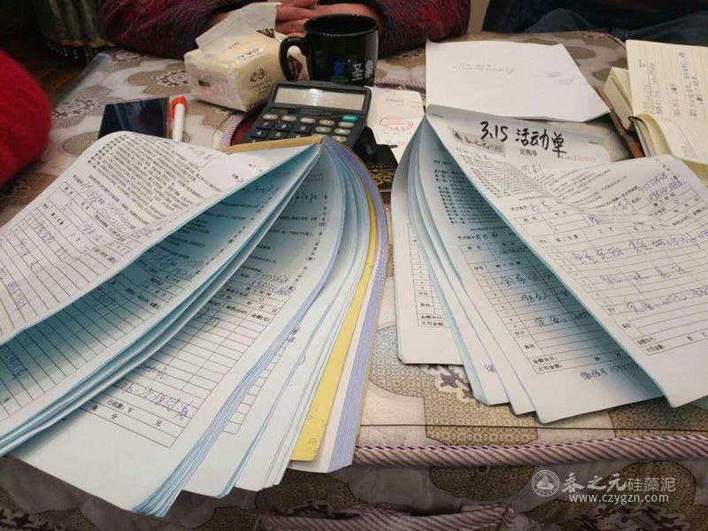 重庆武隆体验馆紧随总部脚步 全国联动中取得傲人成绩