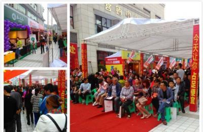 """春之元的""""便宜都让你占了"""",5.28重庆武隆建材家居联购"""