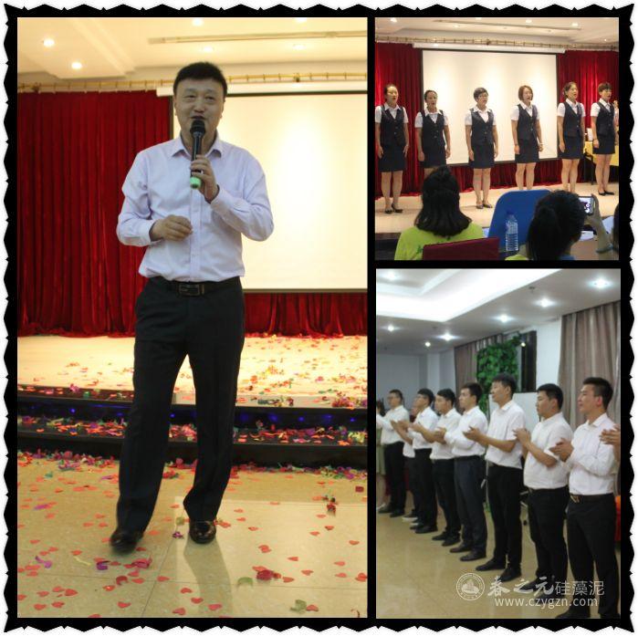 春之元商学院校长、优秀讲师们及会务组成员们你们辛苦了!