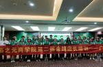 春之元商学院持续发力 第二届金牌店长培训会—广西南宁站