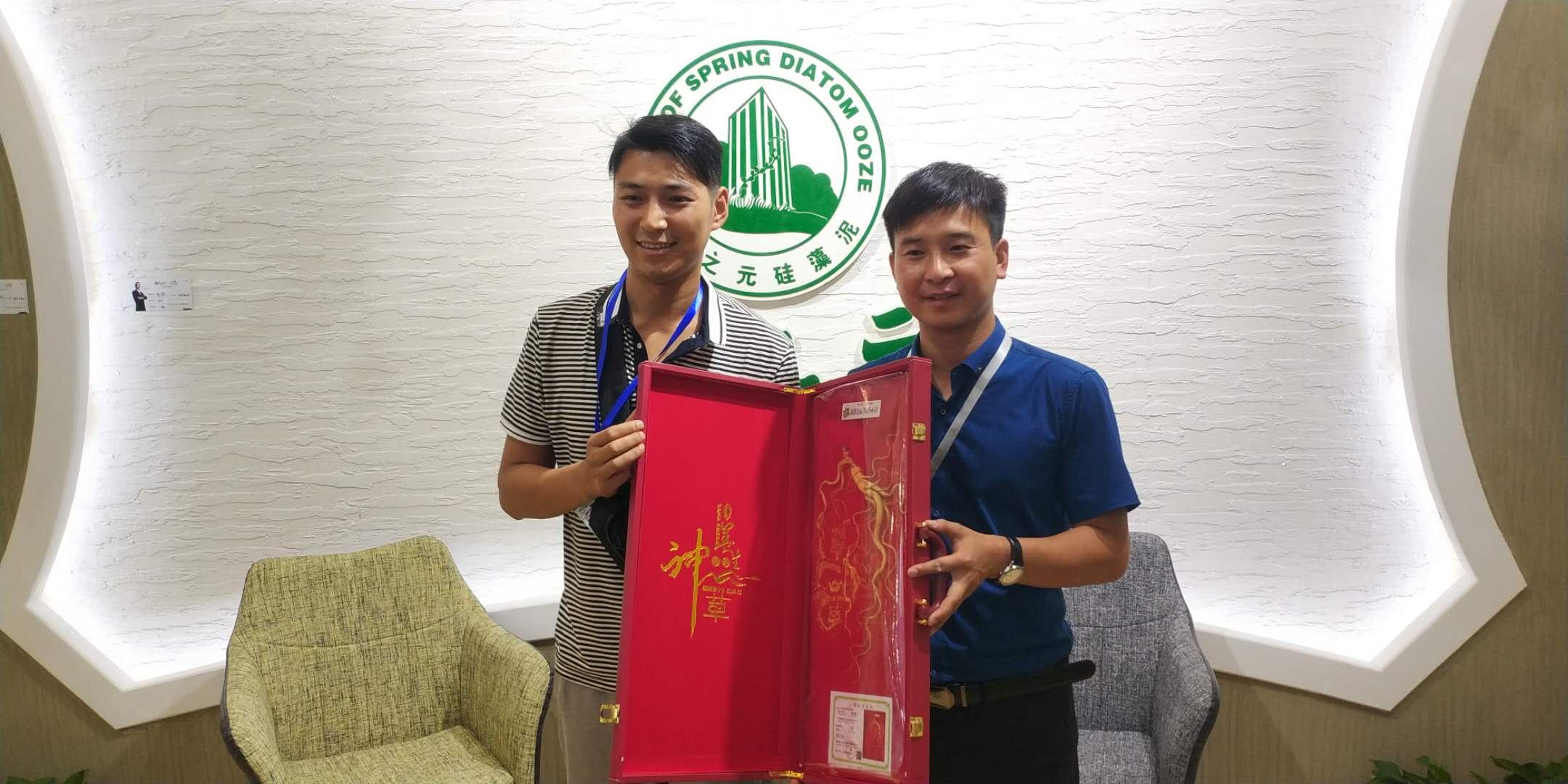 贵州惠水周先生签约成功
