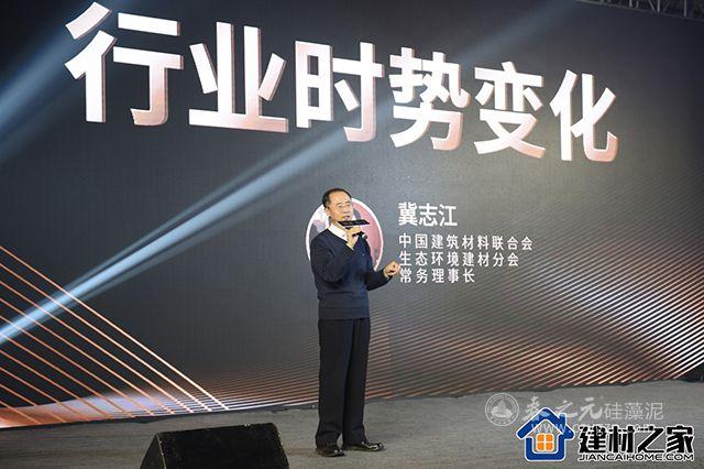 中国建筑材料联合会生态环境建材分会常务副理事长冀志江教授