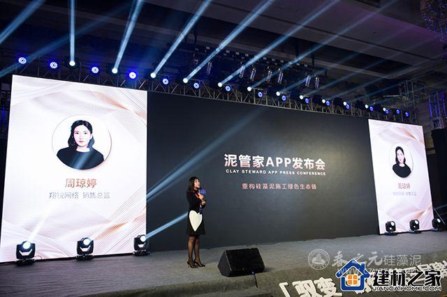 翔锐网络销售总监周琼婷