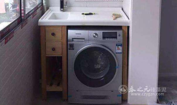 洗衣机03