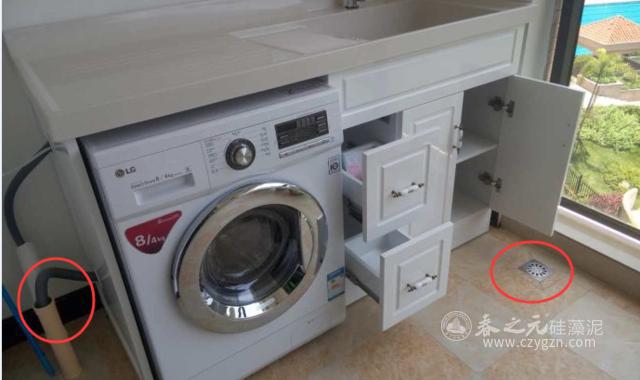 洗衣机04