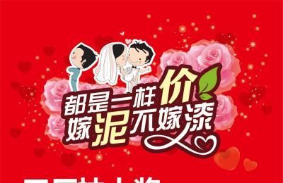 """春之元硅藻泥工厂放""""价""""日大抽奖【中奖名单】"""