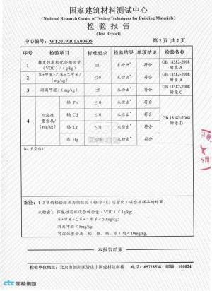 甲醛、VOC、苯等有害物质检测03