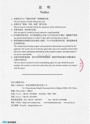 甲醛、VOC、苯等有害物质检测04