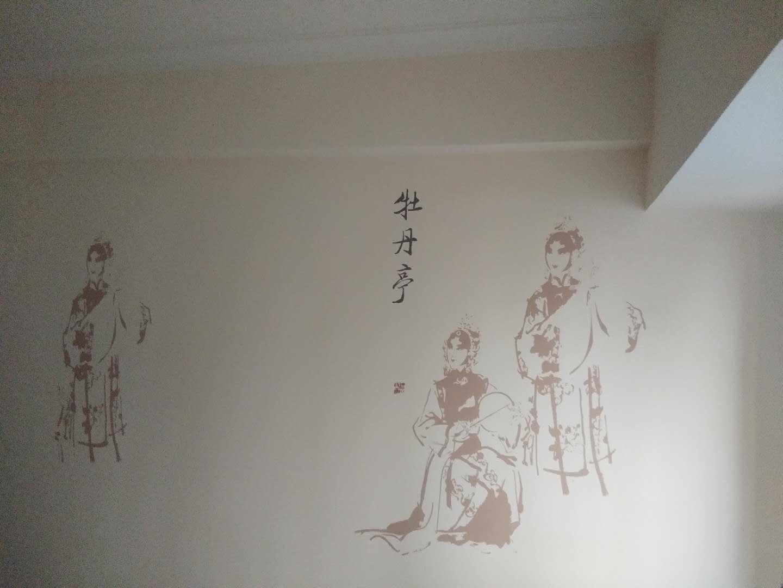 碧桂园三水华府